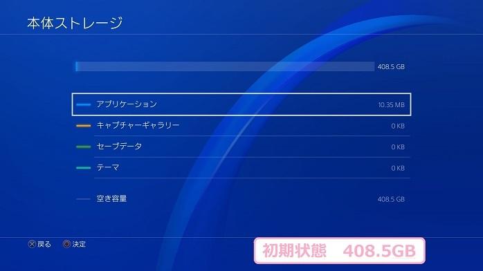 PlayStation4Pro-5.jpg