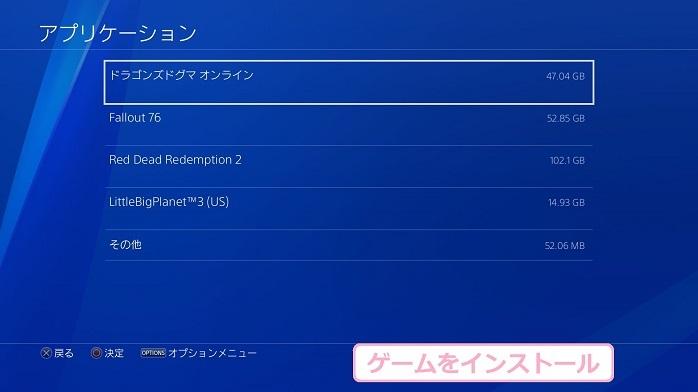PlayStation4Pro-6.jpg