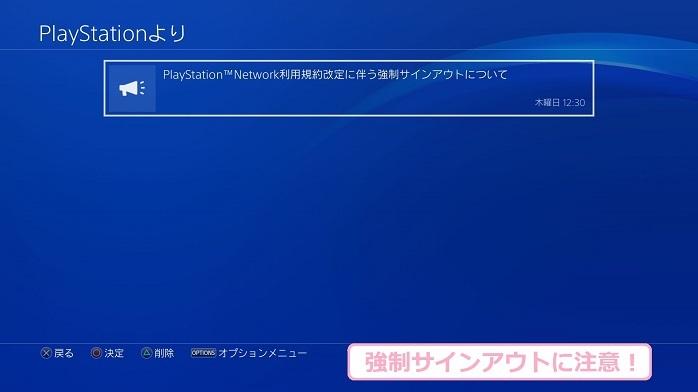 PlayStation4Pro-7.jpg