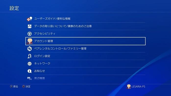 PlayStation4Pro-8.jpg