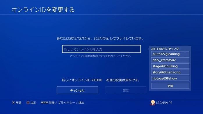 PlayStation4Pro-9.jpg