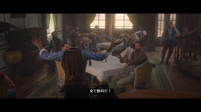 Red Dead Redemption 2-108