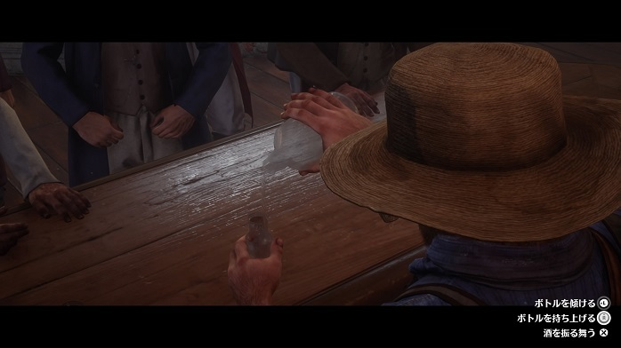 Red Dead Redemption 2-109