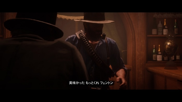 Red Dead Redemption 2-111