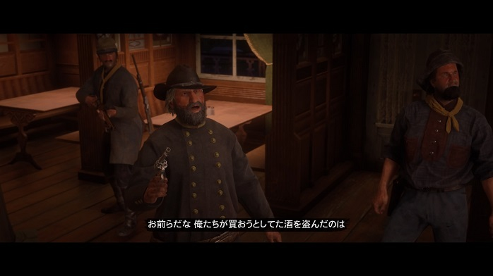 Red Dead Redemption 2-113