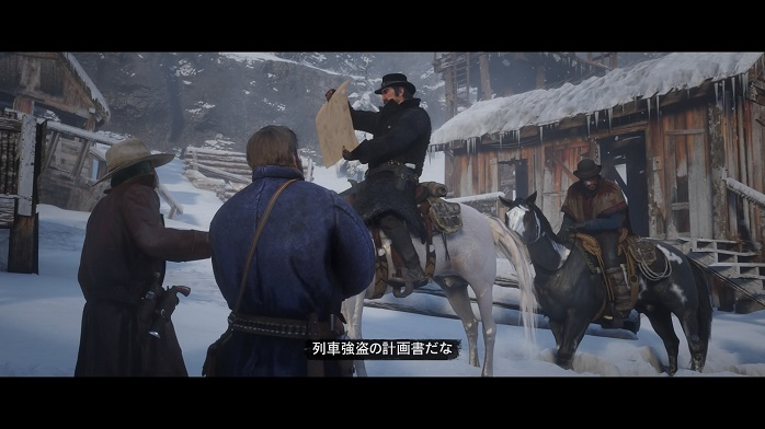 Red Dead Redemption 2-13