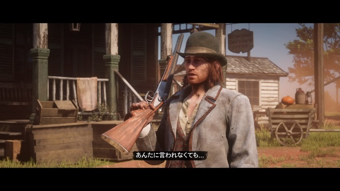 Red Dead Redemption 2-134