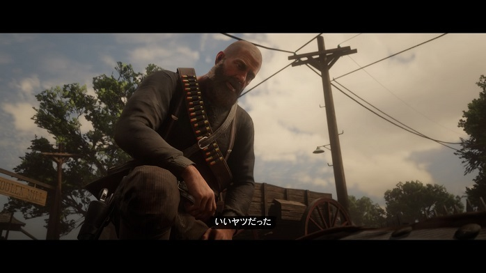 Red Dead Redemption 2-137