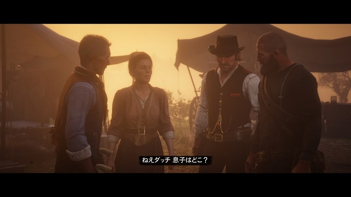 Red Dead Redemption 2-140