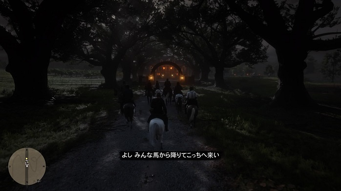 Red Dead Redemption 2-141