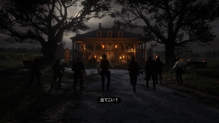 Red Dead Redemption 2-142