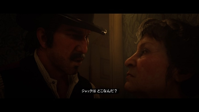 Red Dead Redemption 2-147