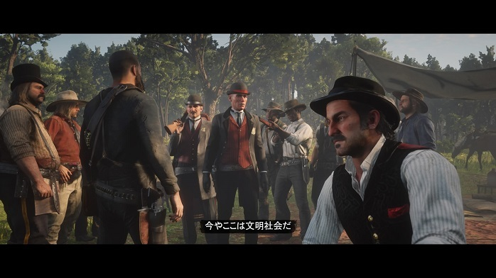Red Dead Redemption 2-149