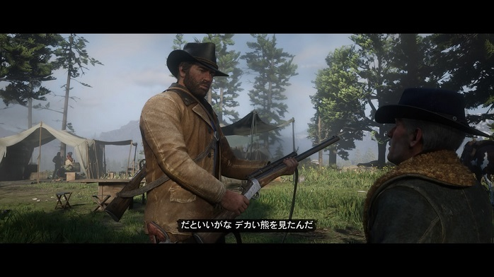 Red Dead Redemption 2-34
