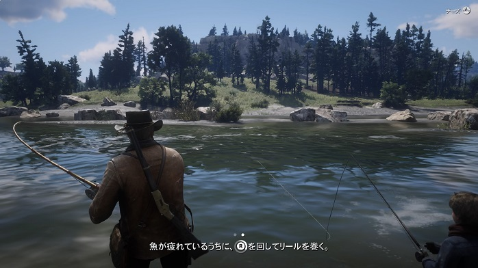 Red Dead Redemption 2-53