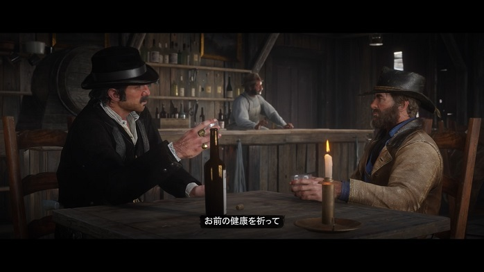 Red Dead Redemption 2-58