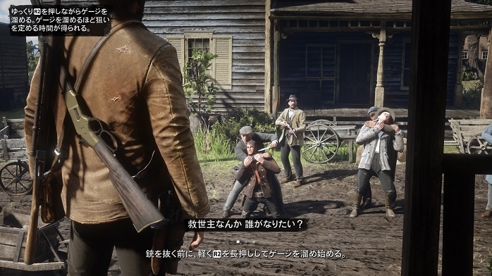 Red Dead Redemption 2-62