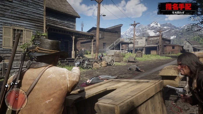 Red Dead Redemption 2-63
