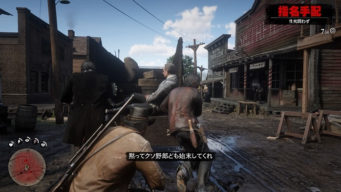 Red Dead Redemption 2-64