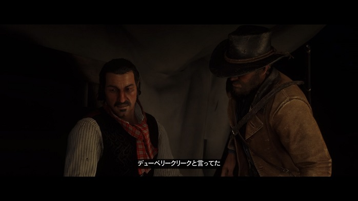Red Dead Redemption 2-65