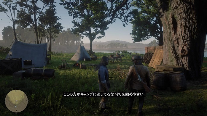 Red Dead Redemption 2-69