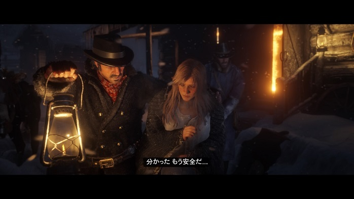Red Dead Redemption 2-7