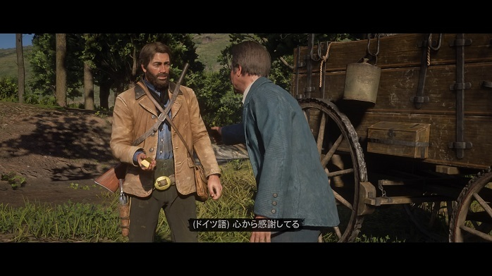 Red Dead Redemption 2-72