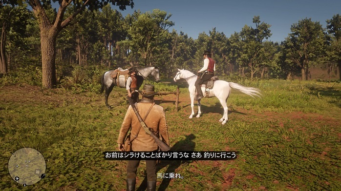 Red Dead Redemption 2-81