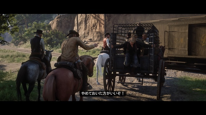 Red Dead Redemption 2-83