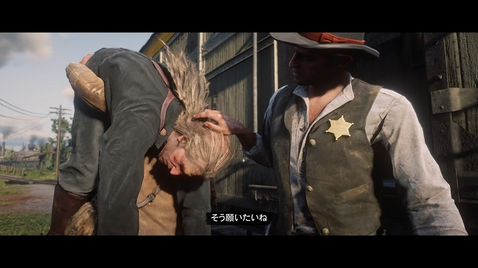 Red Dead Redemption 2-85