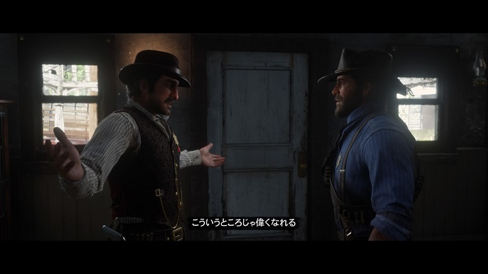 Red Dead Redemption 2-96
