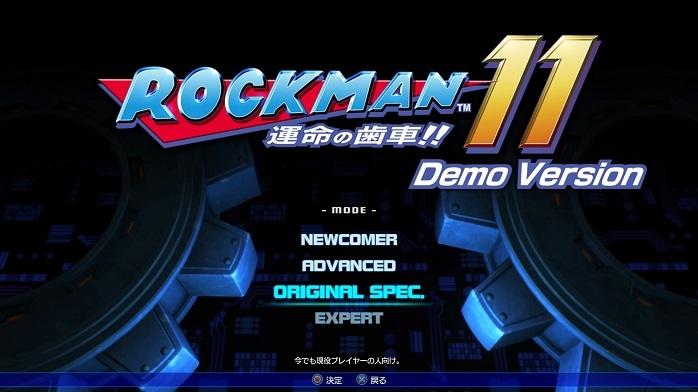 ロックマン11 運命の歯車-2