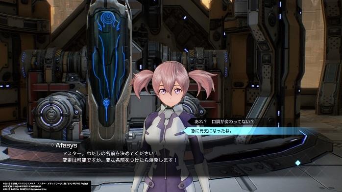 ソードアート・オンライン フェイタル・バレット-13