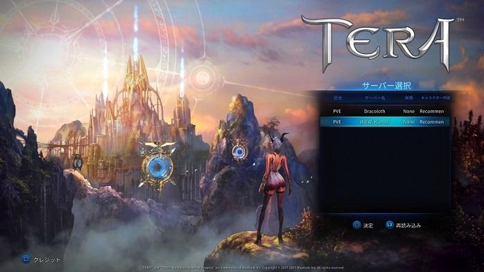 TERA-11.jpg