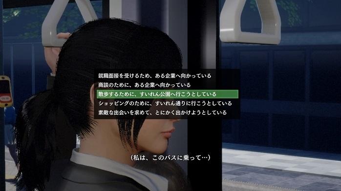 Zettai Zetsumei 4-2