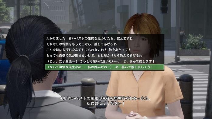 Zettai Zetsumei 4-5