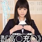 高畑充希 激似モノAV!? 「激似高○充○デビュー」 7/13 リリース