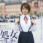 永野真衣 AVデビュー 「修学旅行で迷子になった少女に声をかけたら処女でした。」 7/12 リリース