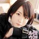 Queen8 無修正動画(PPV) 「ルウ - 東京CO-AKUMA ルウ」 7/31 リリース