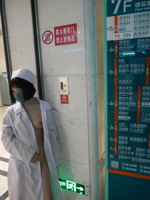 病院内で全裸露出プレイしてるナースのヌード画像 1