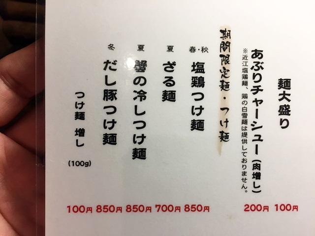 181101_05.jpg