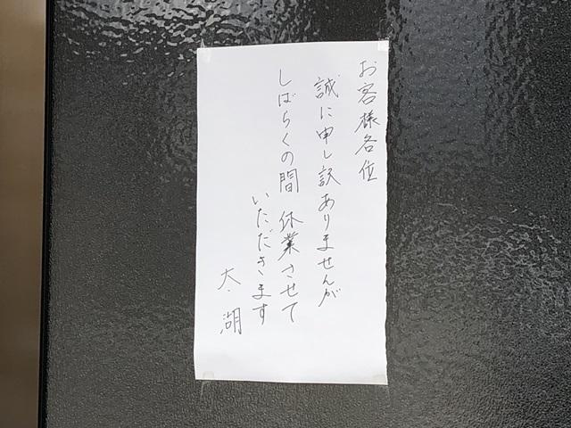 190113_02.jpg