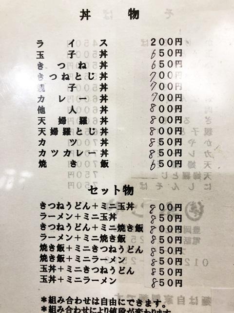 190113_06.jpg