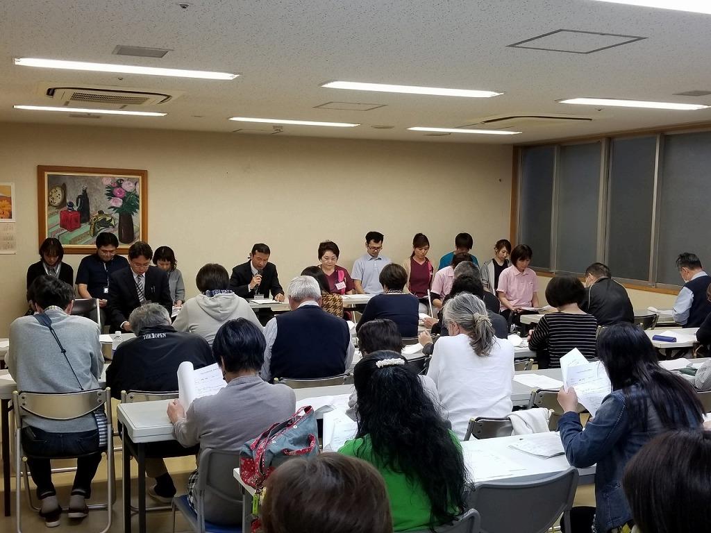 平成最期の家族会総会