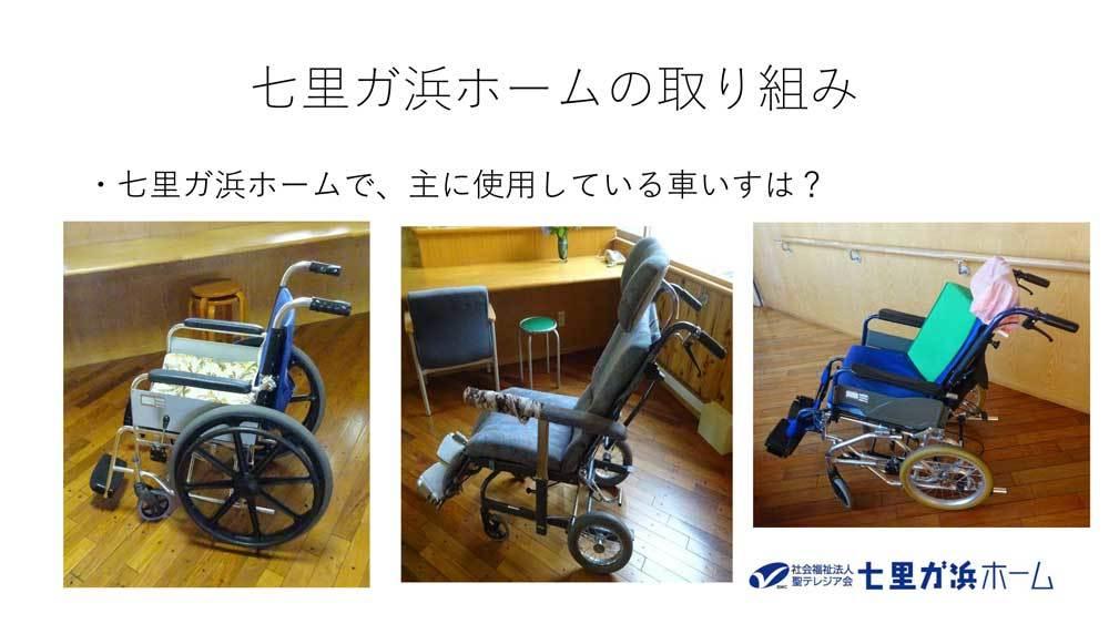 鎌倉市車いす研修-2