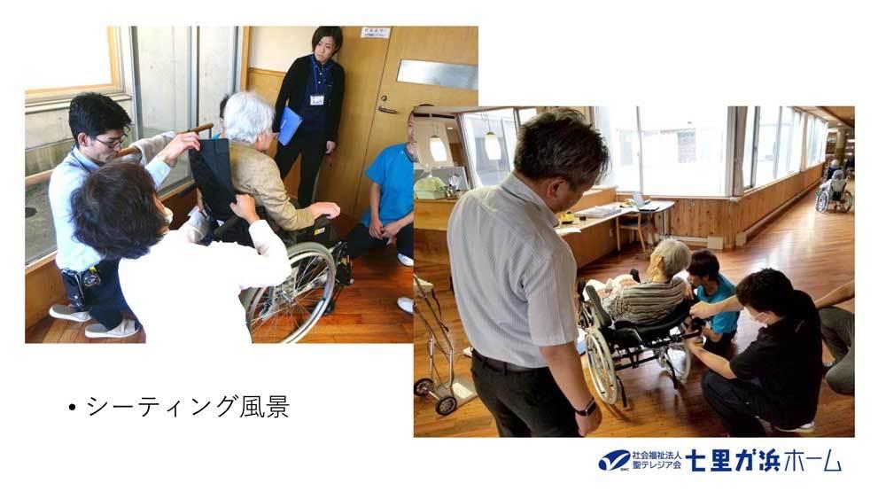 鎌倉市車いす研修-9