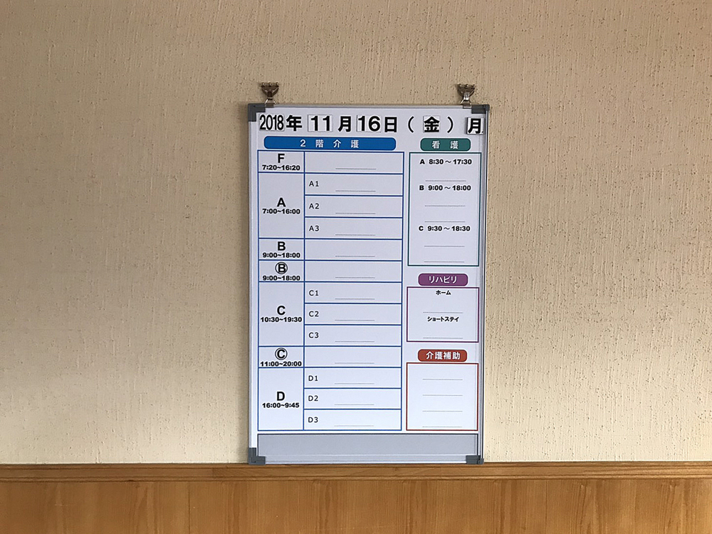 七里ガ浜ホームからのお知らせ