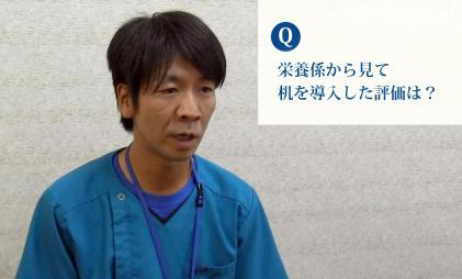 七里ガ浜ホーム 機能訓練係・栄養係トップ対談