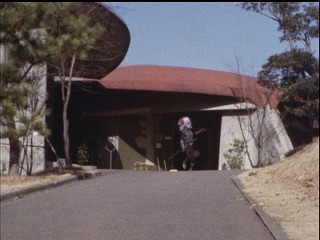 daigaku_seminarhouse_kodo_1976_02