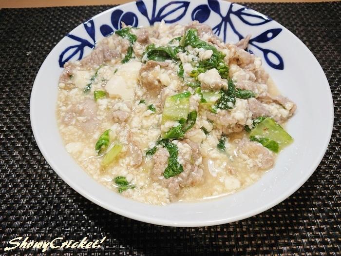 2019-03-26豆腐の中華旨煮 (2)